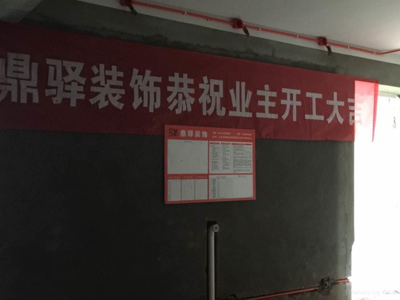 金色江山现代简约装修效果图实景图