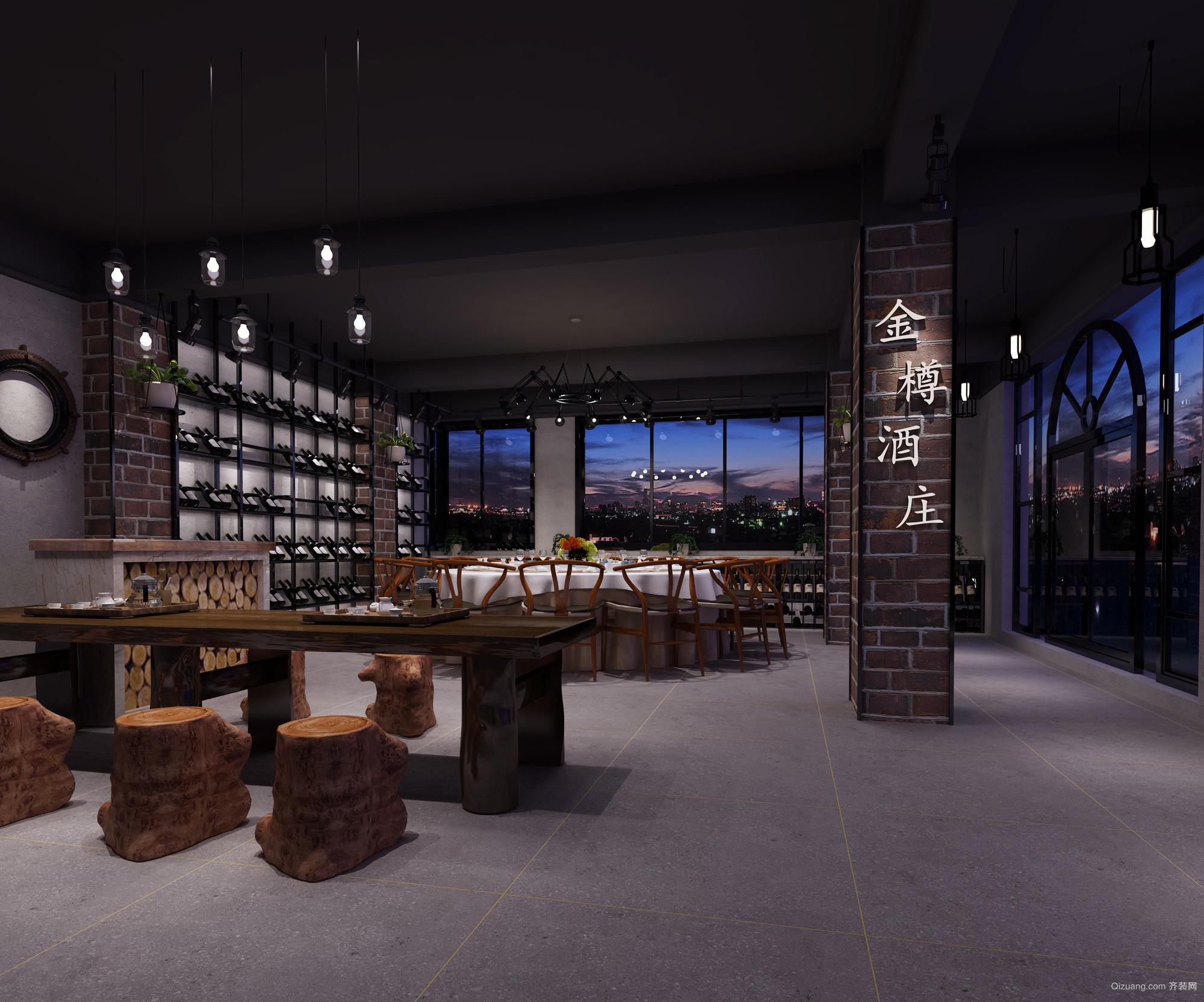 古塔路金樽酒庄现代简约装修效果图实景图