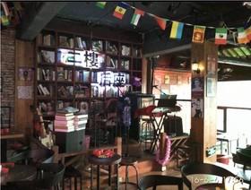 塘东街红庭酒吧