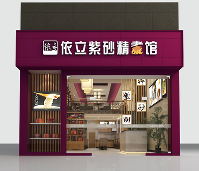 东莞餐厅装修装修设计案例