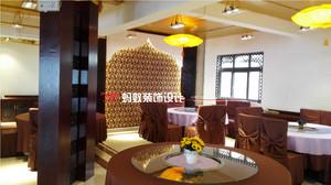红太阳傣味餐厅
