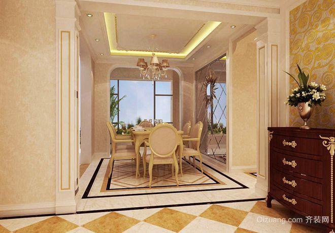 爱琴海欧式风格装修效果图实景图