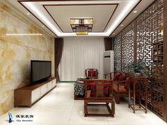 中式风格-长安花园