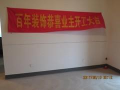 浙信上河2-1501