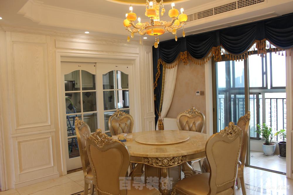南国明珠四期东岸160平欧式风格欧式风格装修效果图实景图