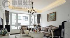 世茂滨江花园二期 154平现新古典风格装修效果图