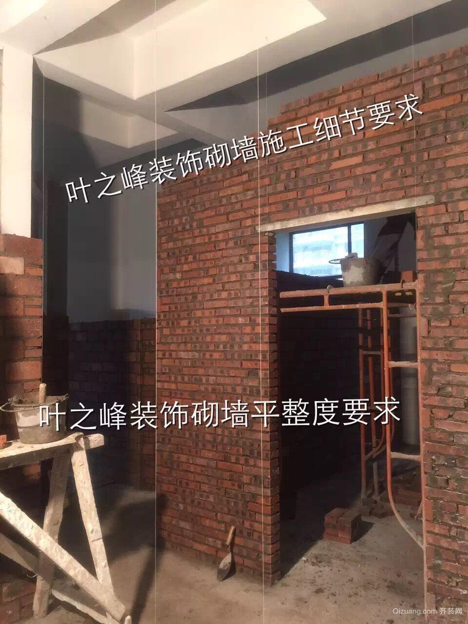 御景江南中式风格装修效果图实景图