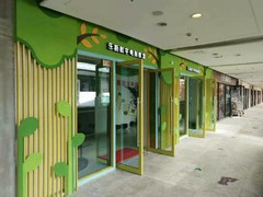 爱琴海购物广场现代简约装修案例