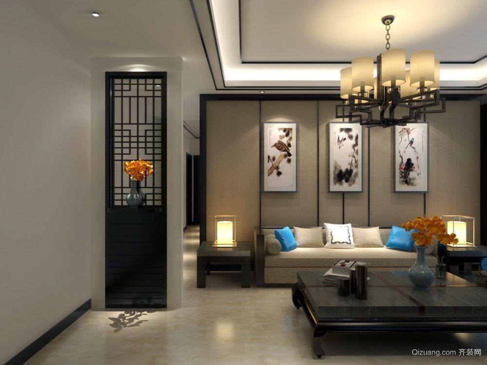 建丰小区中式风格装修效果图实景图