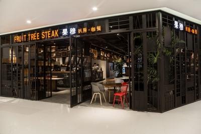 承德承德餐厅装修装修设计案例