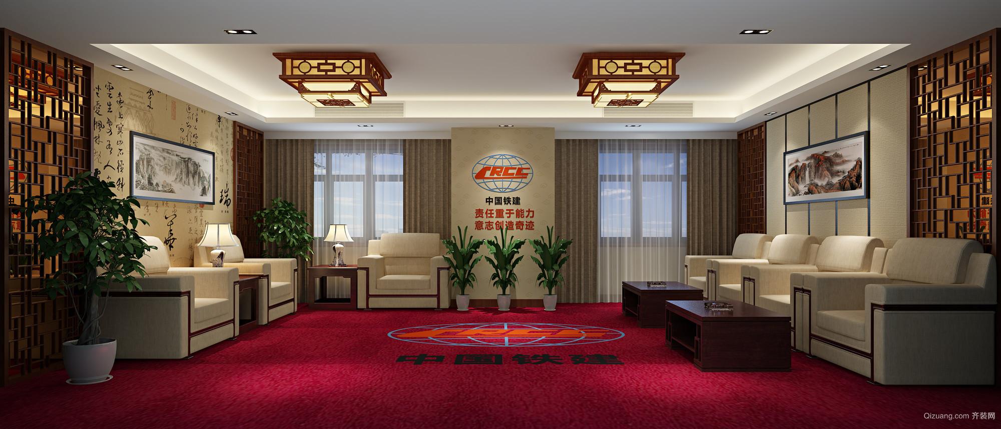 中铁十六局中式风格装修效果图实景图