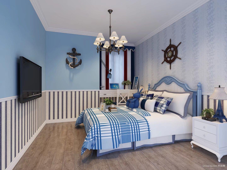 蓝山花园美式风格装修效果图实景图