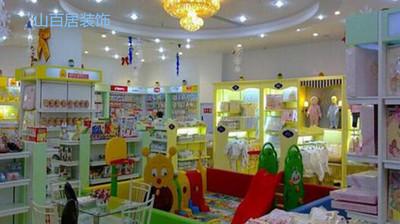 吴江山百居装饰-商铺装修装修设计案例