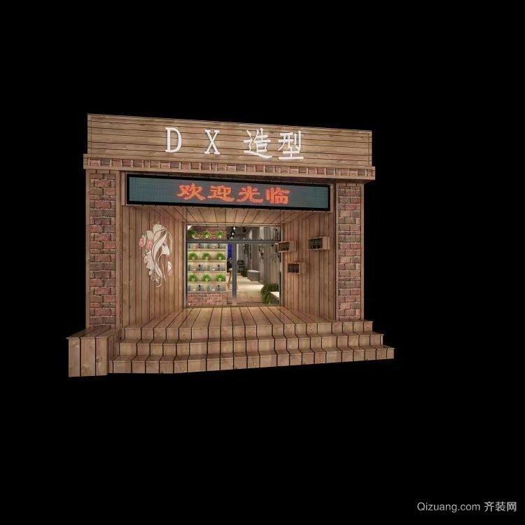 红霞街45号ZD造型其他装修效果图实景图