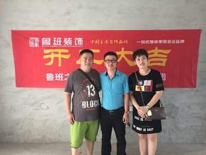 西粤京基城二期