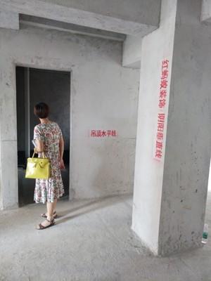 中亨国际33-4-401