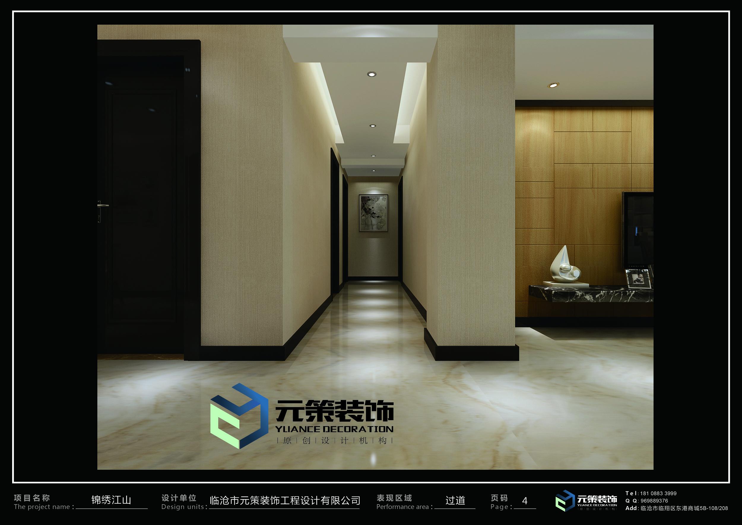 锦绣江山现代简约装修效果图实景图