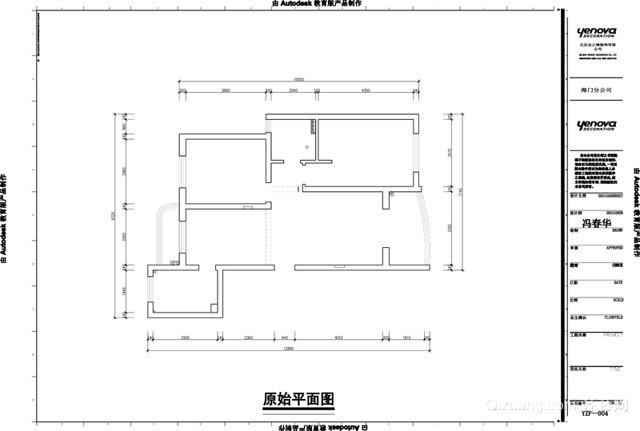 江城逸品现代简约装修效果图实景图