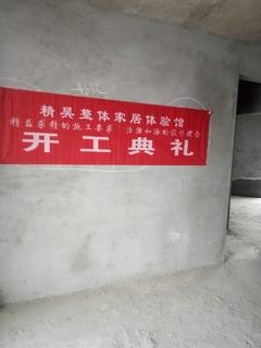 荆州新天地1205