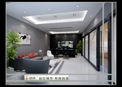 中联粤海办公室