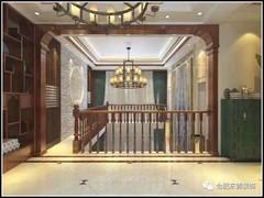 中式风格-华府骏苑
