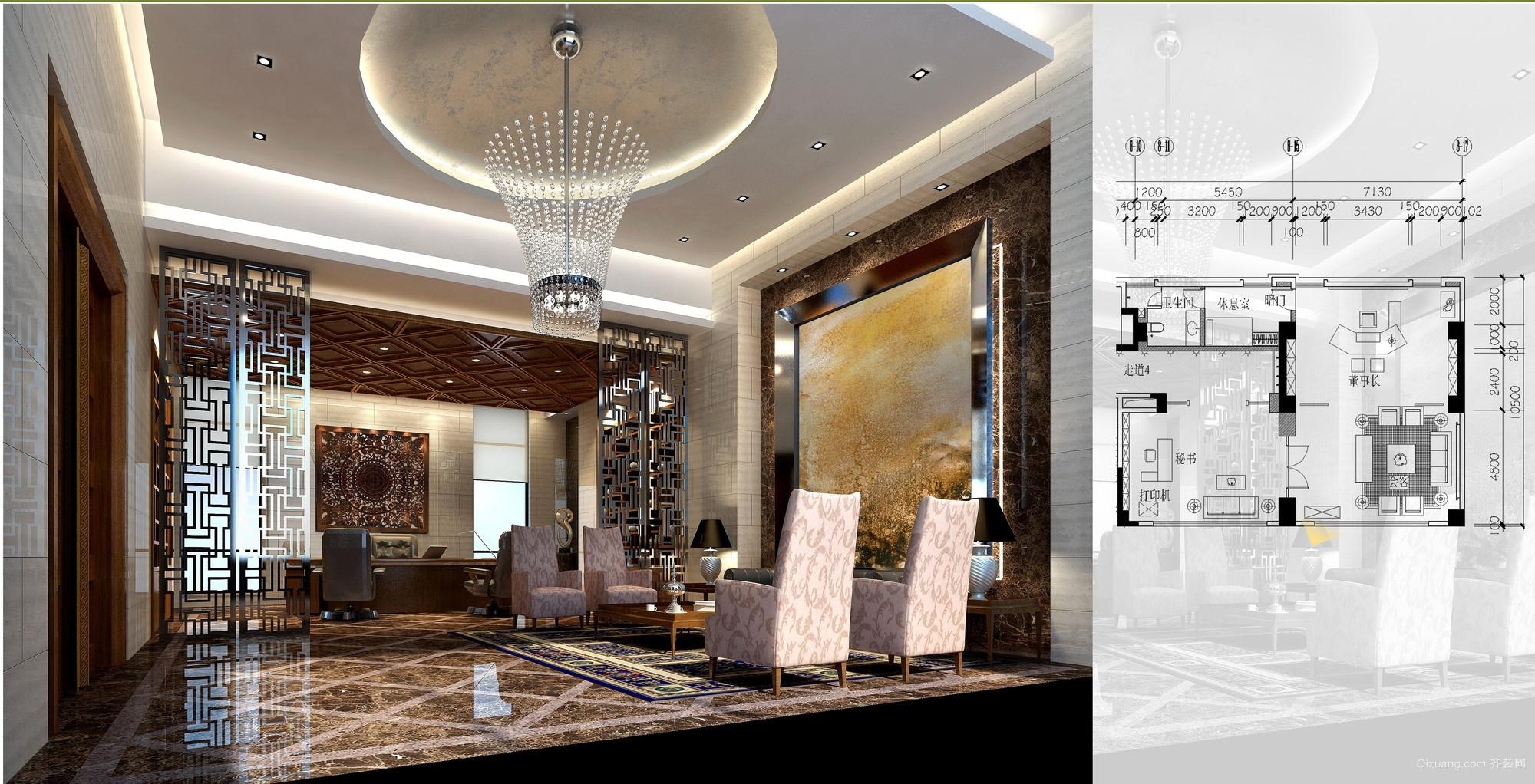 建材公司办公室现代简约装修效果图实景图