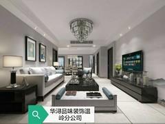 江南锦园现代简约装修案例