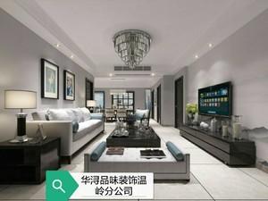温岭160㎡现代简约装修效果图