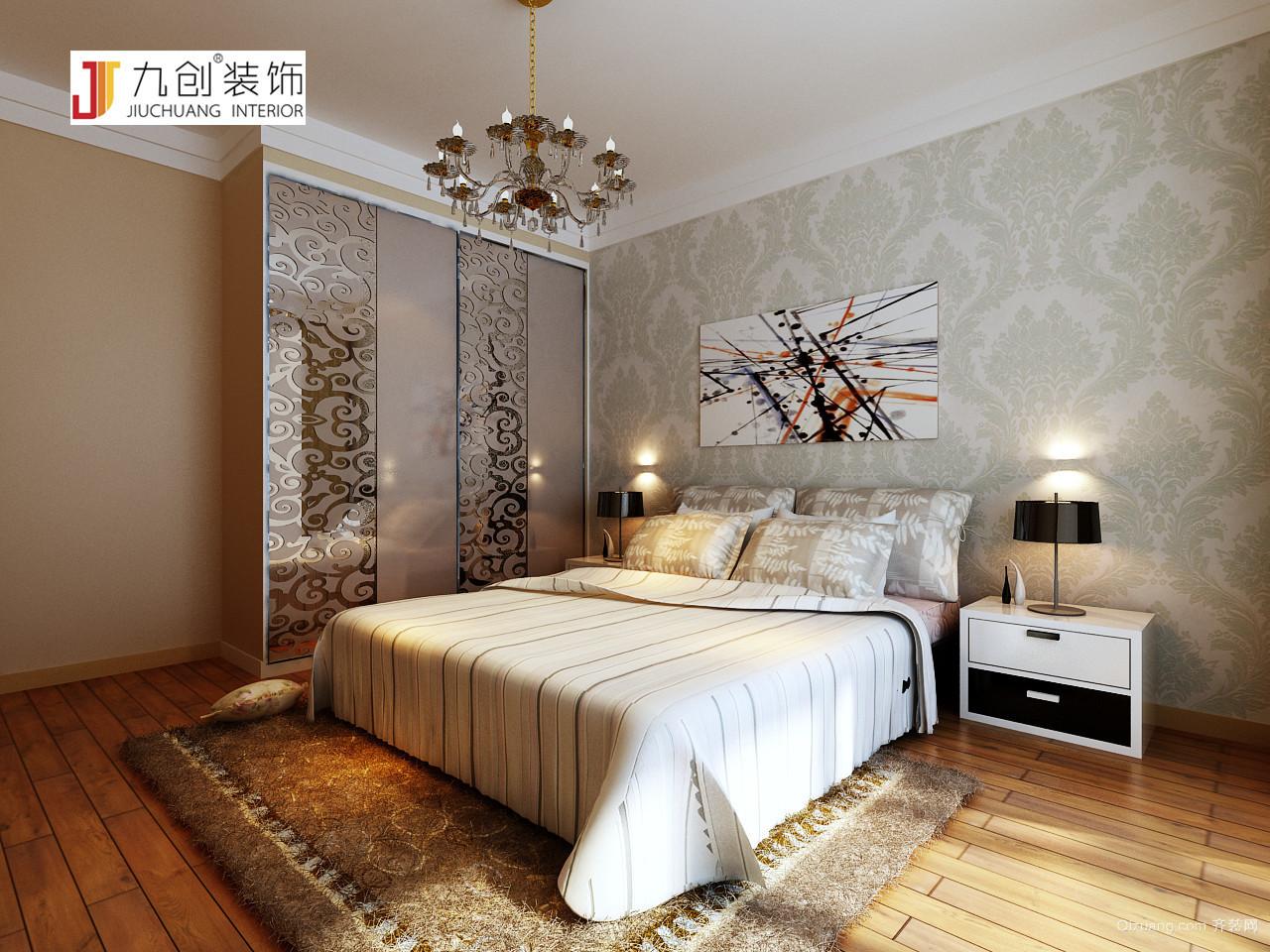 华前城市广场现代简约装修效果图实景图