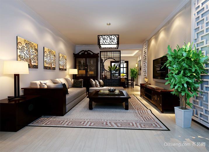 华景新城五期中式风格装修效果图实景图