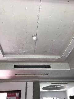 碧桂园[木工吊顶]