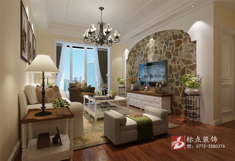 柳州万达华城美式风格装修效果图实景图