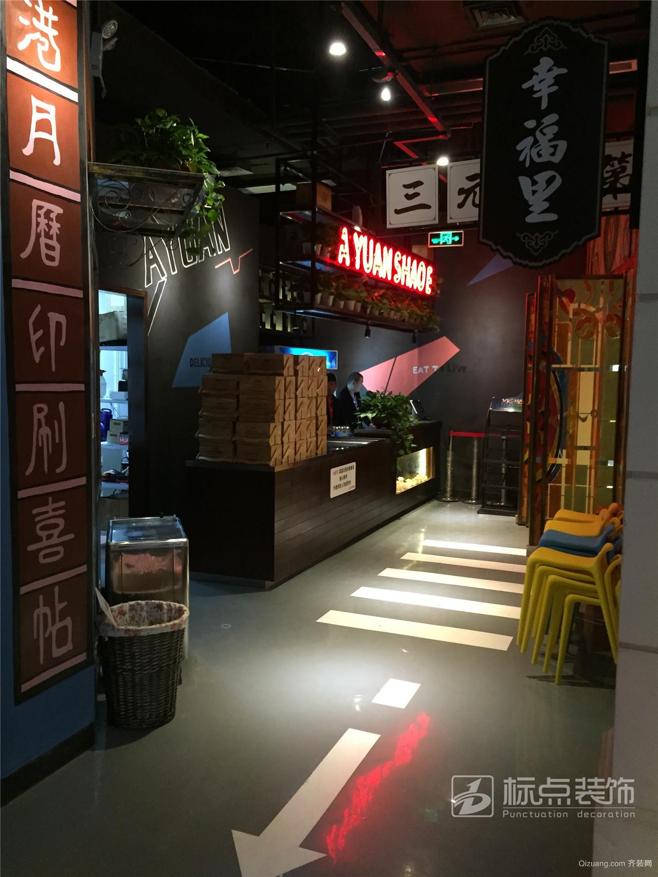 柳州万达广场混搭风格装修效果图实景图