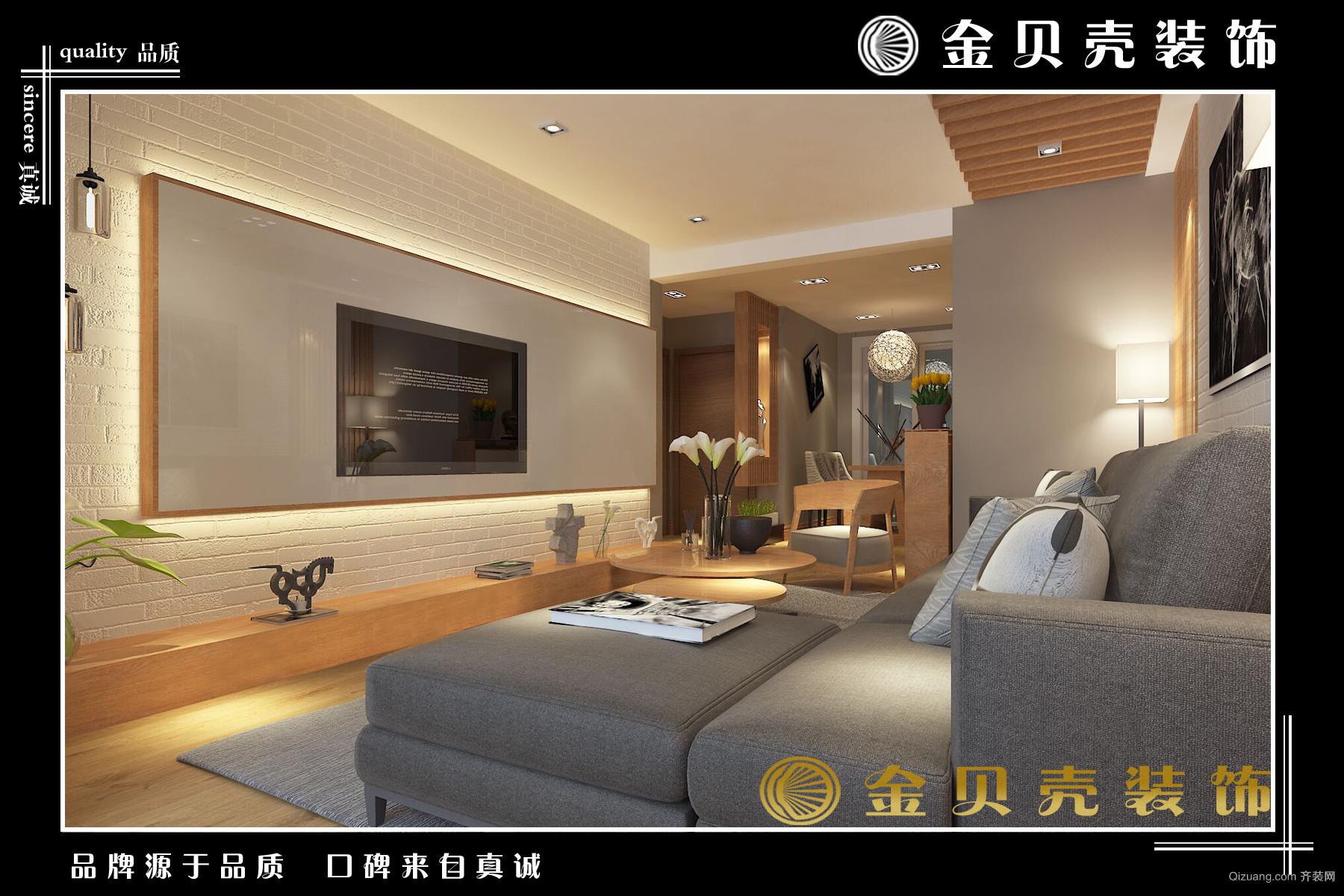 明珠皇冠现代简约装修效果图实景图
