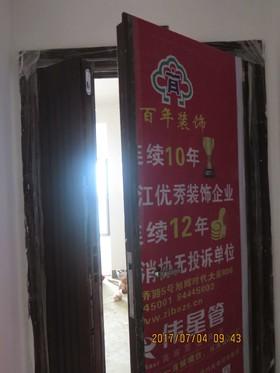 浙信上河3-2105