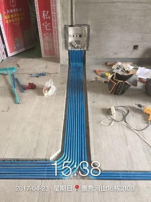 锦秀河山16栋2103水电施工