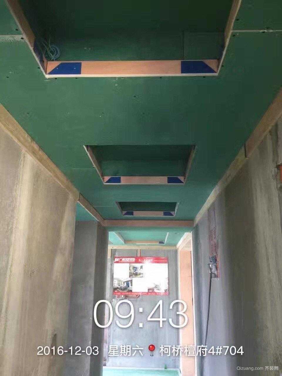 天花吊顶其他装修效果图实景图