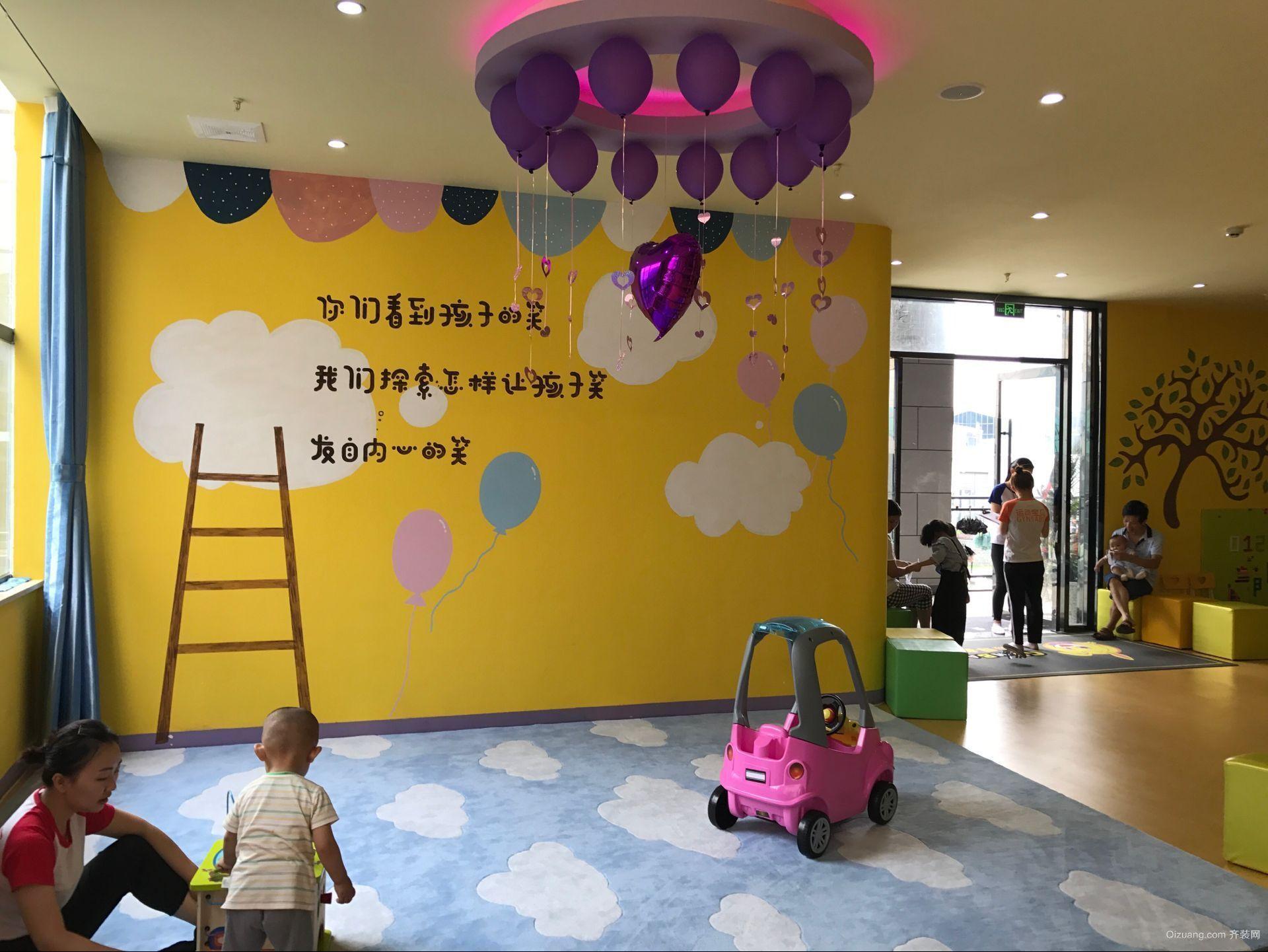 东坡外滩早教中心现代简约装修效果图实景图