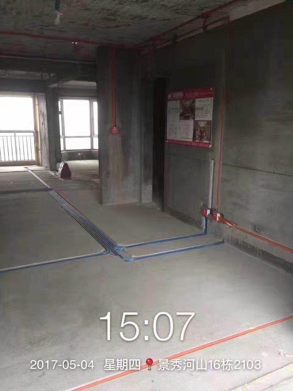 锦秀河山16栋2103水电施工其他装修效果图实景图
