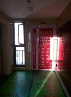 中式风格-侨荣城
