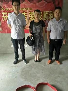 旭辉·东壹区1-3306