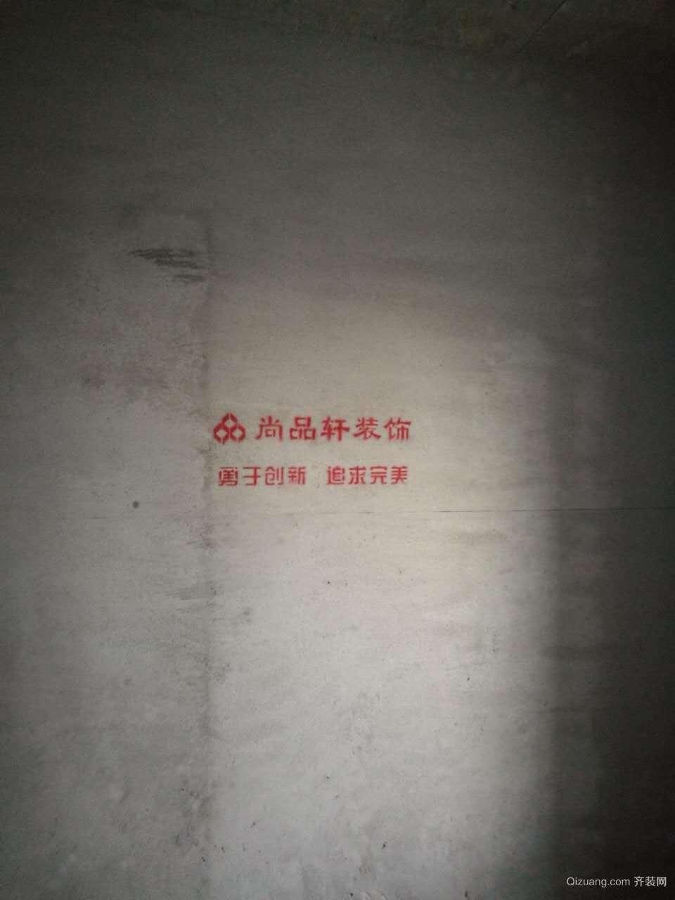 丽日君颐家园现代简约装修效果图实景图