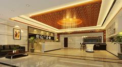金盈·绿岛国际中心