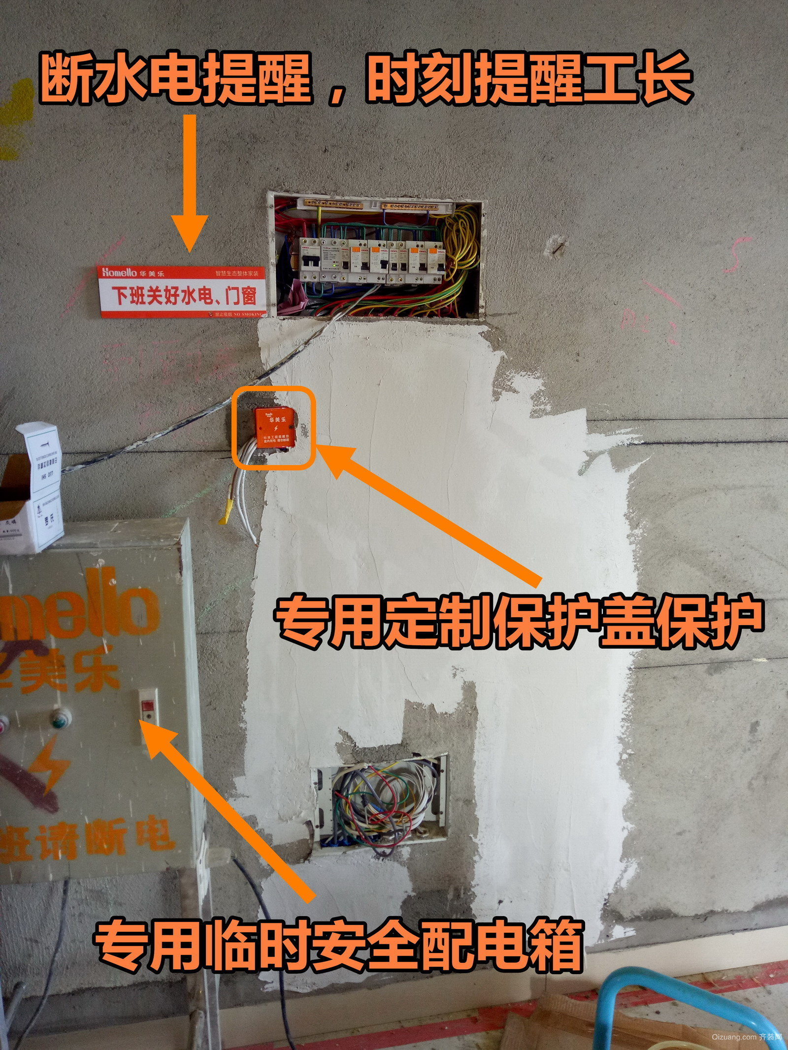 [华美乐]颐华庭现代简约装修效果图实景图