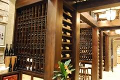 美式红酒酒庄