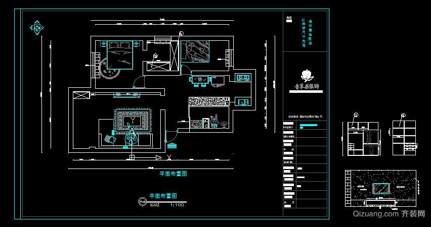 建银小区现代简约装修效果图实景图