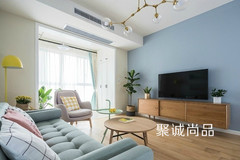 现代简约-新地国际公寓