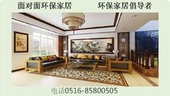 中式风格-望景花园