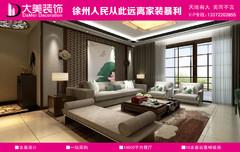 中式风格-江南明珠苑