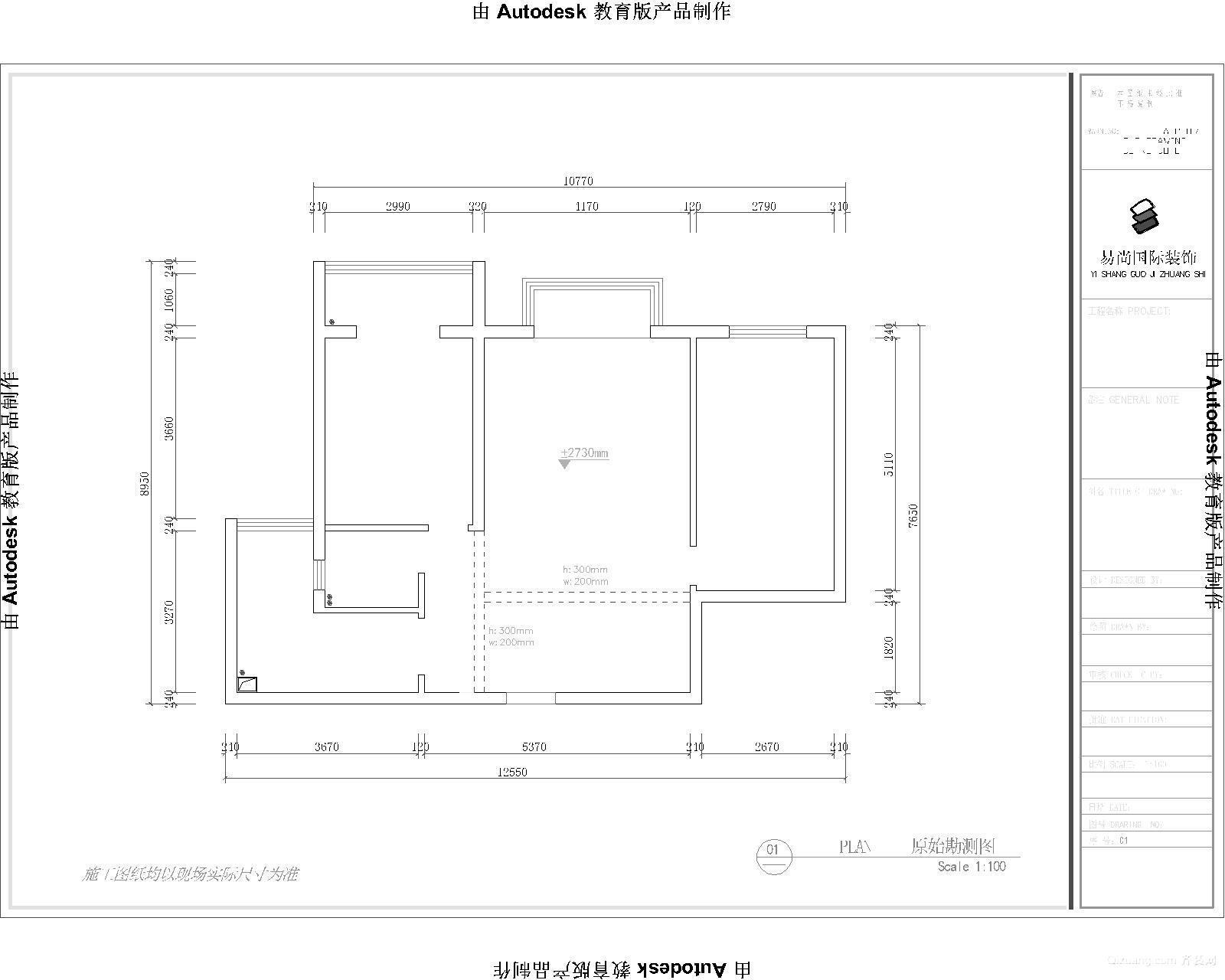 涌金花园118m²美式完工赏析美式风格装修效果图实景图
